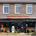 Dynamite Magic Shop