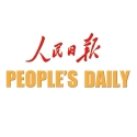 People's Daily 人民日报